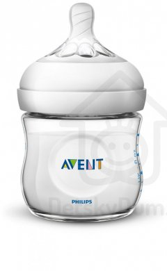 Philips AVENT láhev Natural 2.0 PP 125 ml - Čirá