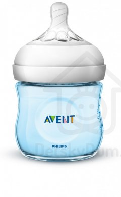 Philips AVENT láhev Natural 2.0 PP 125 ml - Modrá