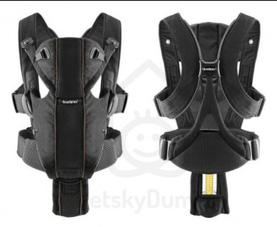 BabyBjörn Baby Carrier Miracle - Black/Air Mesh